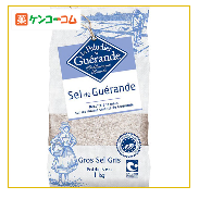 ゲランドの塩 顆粒 ケンコーコム2