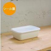野田琺瑯レクタングル深型M プロキッチン